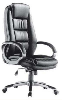 ACHIVER HIGH BACK OFFICE CHAIR