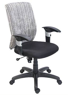 CONFY LOW BACK OFFICE CHAIR