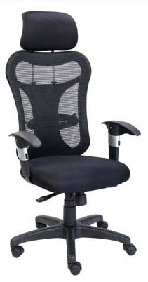 CORPORATE HIGH BACK OFFICE CHAIR
